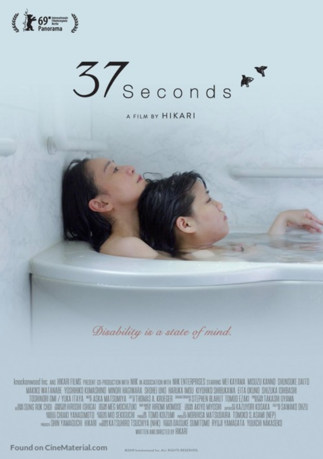 '37 Seconds' - A Woman's Uncovering of the Beautiful Hardships of Life