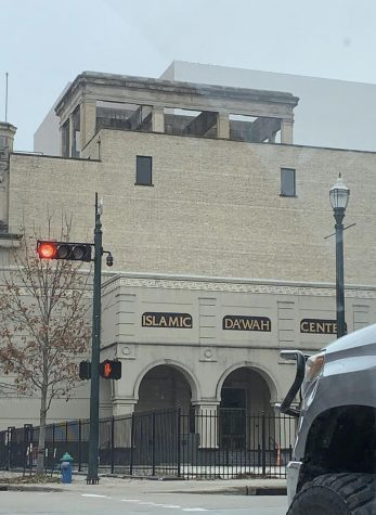 Islamic center located in downtown Houston